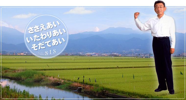 渡部ひろし事務所
